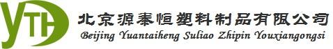 北京万博体育登陆手机版万博体育手机下载厂